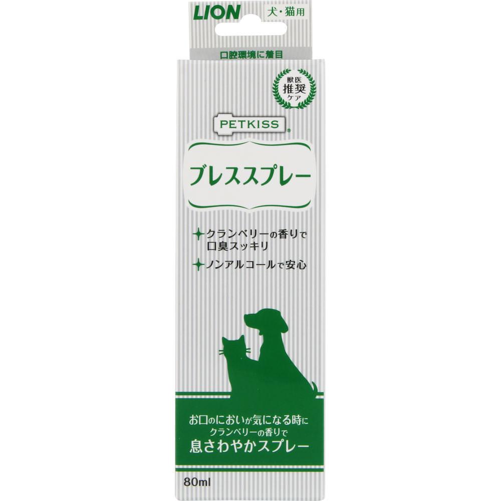 ライオン商事 PETKISS ブレススプレー 80ml