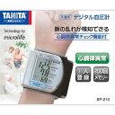 タニタ デジタル血圧計(手首式) BP−210 PR