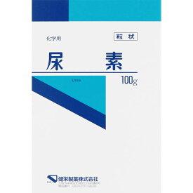 健栄製薬 尿素 100g