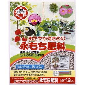 日清ガーデンメイト 永もち肥料 1.2kg