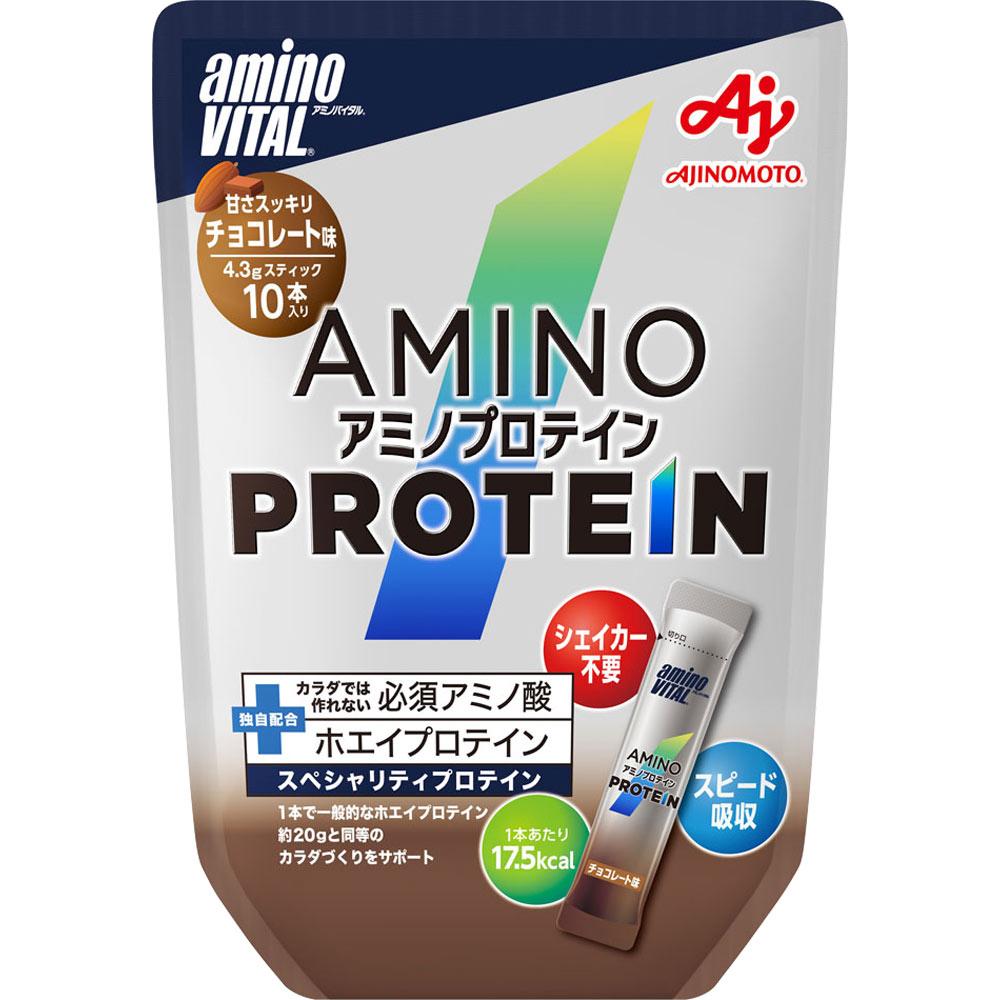 味の素 アミノバイタル アミノプロテイン チョコレート味 4.4gx10p