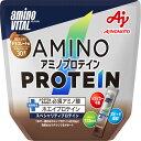 味の素 アミノバイタル アミノプロテイン チョコレート味 4.4gx30p