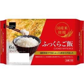 MKG ふっくらご飯6食(国産米使用) 180g×6