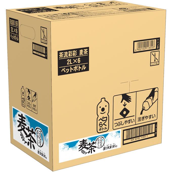 日本コカ・コーラ 茶流彩彩 麦茶 ケース 2000ML×6