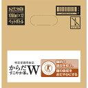 日本コカ・コーラ からだすこやか茶 W ケース 1050ML×12【point】