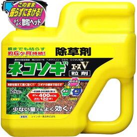レインボー薬品 ネコソギエースV粒剤 2kgボトル
