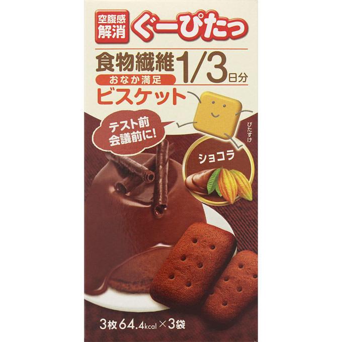 ナリス化粧品 ぐーぴたっ ビスケット ショコラ 3枚×3袋