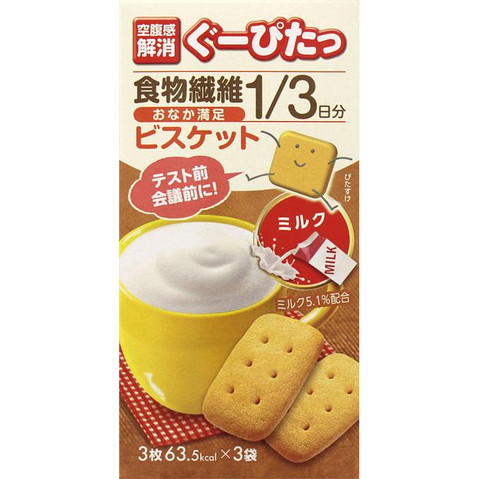 ナリス化粧品 ぐーぴたっ ビスケット ミルク 3枚×3袋