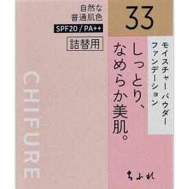 ちふれ化粧品 モイスチャー パウダーファンデーション 詰替用 オークル系 MパウダーFD詰替用33