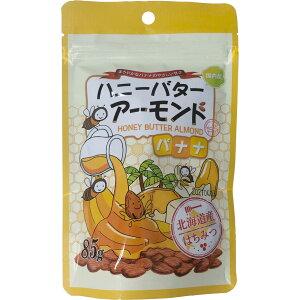 3G CARE ハニーバターアーモンド バナナ 85g