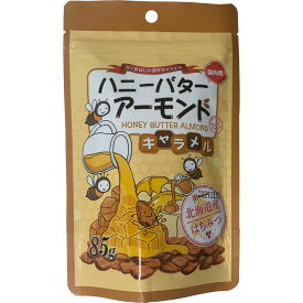 3G CARE ハニーバターアーモンド キャラメル 85g
