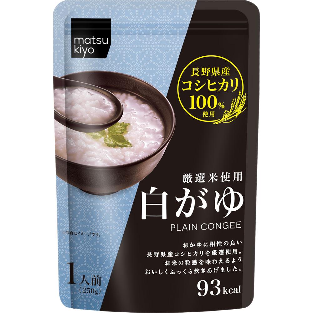 丸善食品工業 matsukiyo 白がゆ 250g