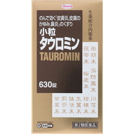 【第2類医薬品】興和 小粒タウロミン 630錠