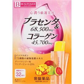 常盤薬品工業 BEAUPOWER プラセンタ・コラーゲン ゼリーグァバマンゴー味 32P