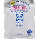 石澤研究所 透明白肌 ホワイトマスク N 10枚入