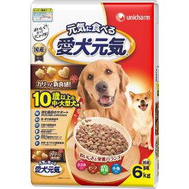 ユニ・チャームペットケア 愛犬元気 10歳以上の中・大型犬用 ささみ・ビーフ・緑黄色野菜・小魚入り 6.0kg