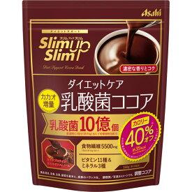 アサヒグループ食品株式会社 スリムアップスリム ダイエットケア乳酸菌ココア 150g