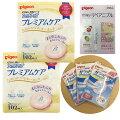 【EC限定おまけ付き】母乳パッドフィットアッププレミアムケア2個セット