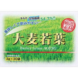 HIKARI 大麦若葉 3gX30包