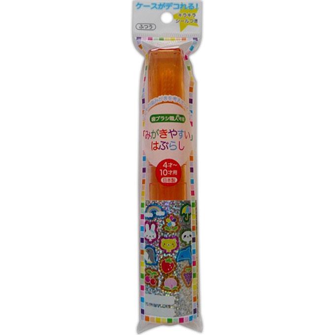 ライフレンジ 磨きやすい歯ブラシこども用ケース付 LT−13 1本