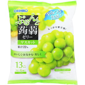 オリヒロプランデュ ぷるんと蒟蒻ゼリーパウチ マスカット 20g×6個