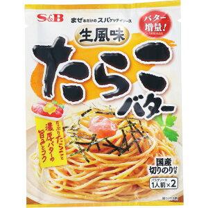 ヱスビー食品 まぜるだけのスパゲッティソース 生風味たらこバター 53.4g