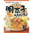 ヱスビー食品 まぜるだけのスパゲッティソース 生風味 明太子ペペロンチーノ 53.4g