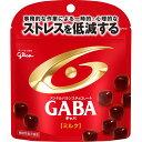 江崎グリコ メンタルバランスチョコレートGABA(ミルク)スタンドパウチ 51g