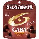 江崎グリコ メンタルバランスチョコレートGABA(ビター)スタンドパウチ 51g