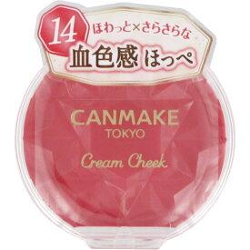 井田ラボラトリーズ キャンメイク クリームチーク 14 アップルクリームレッド _