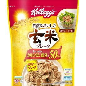 日本ケロッグ 玄米フレーク 袋 220g