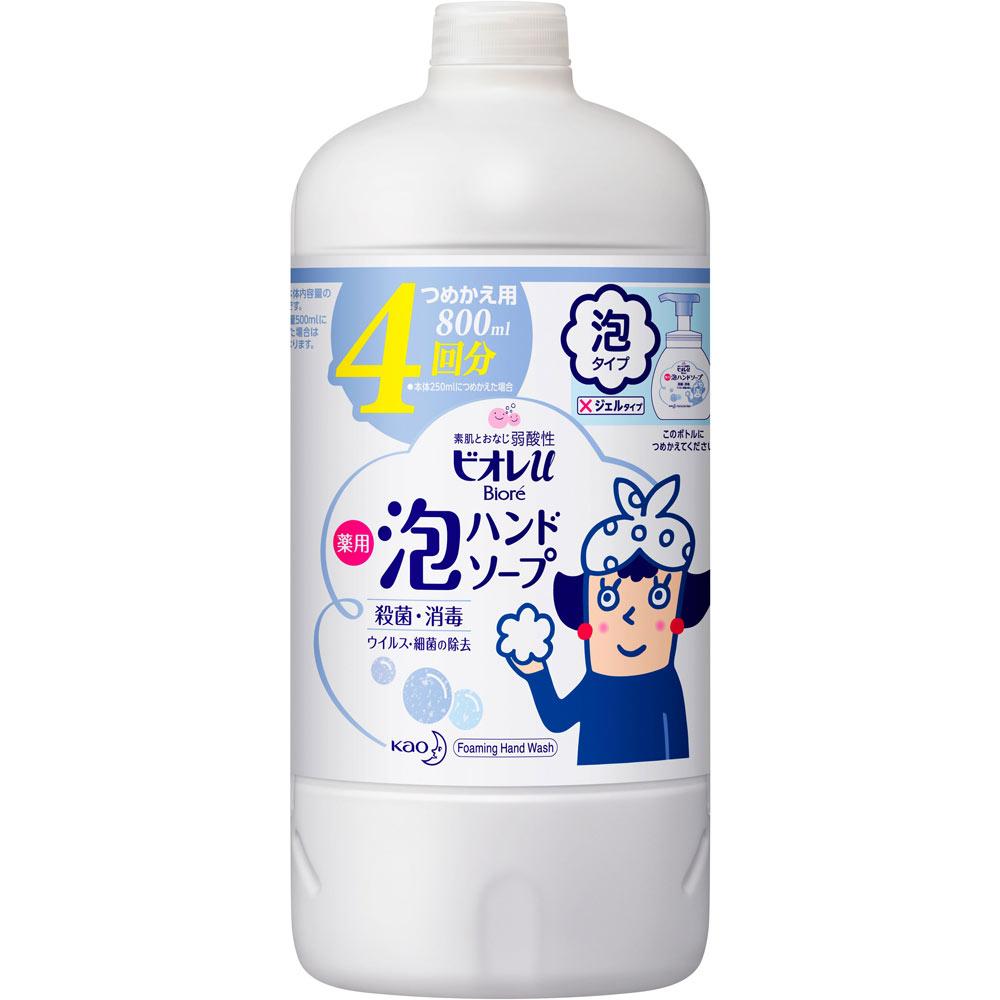 花王 ビオレu 泡ハンドソープ つめかえ用 800ml (医薬部外品)