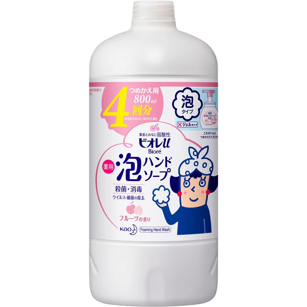ビオレu 泡ハンドソープ フルーツの香り つめかえ用 800ml (医薬部外品)
