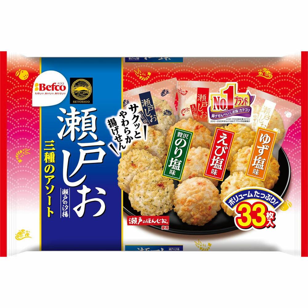 栗山米菓 F瀬戸の汐揚アソート 33枚