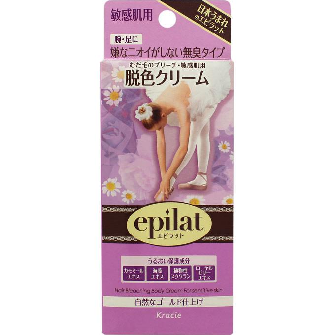 エピラット 脱色クリーム 敏感肌用 55g+55g (医薬部外品)