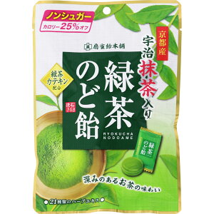 扇雀飴本舗 緑茶のど飴 100g