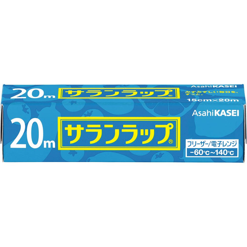 旭化成ホームプロダクツ サランラップ 15cm×20m