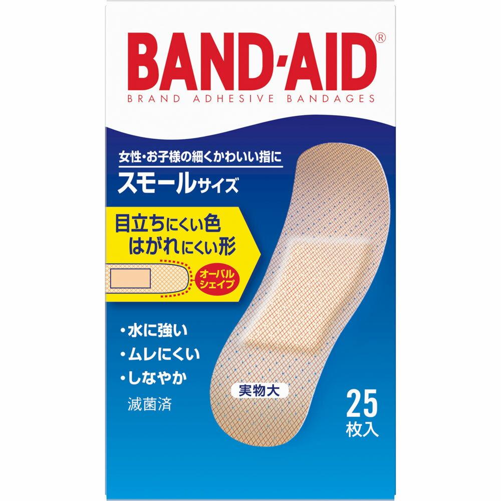 ジョンソン・エンド・ジョンソン「バンドエイド」 救急絆創膏 スモールサイズ 肌色25枚