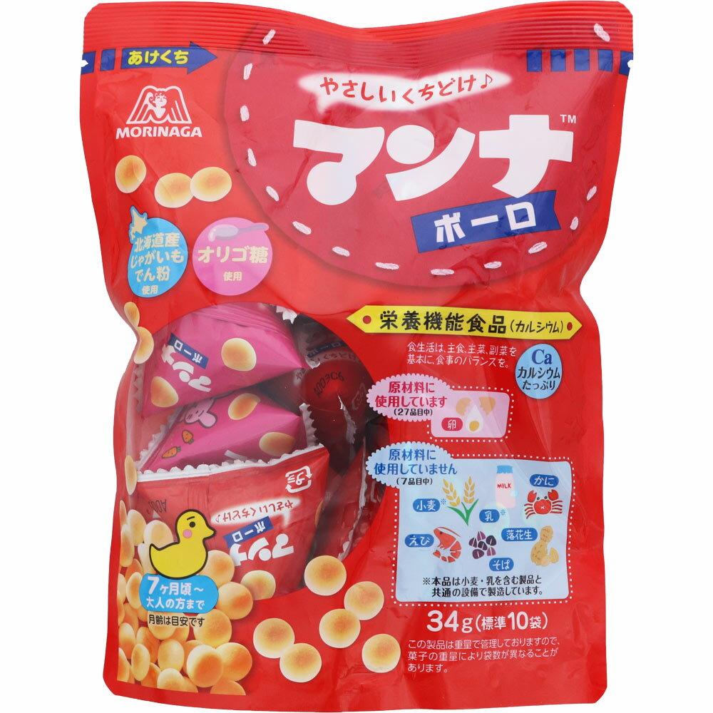 森永製菓 マンナボーロ 34g