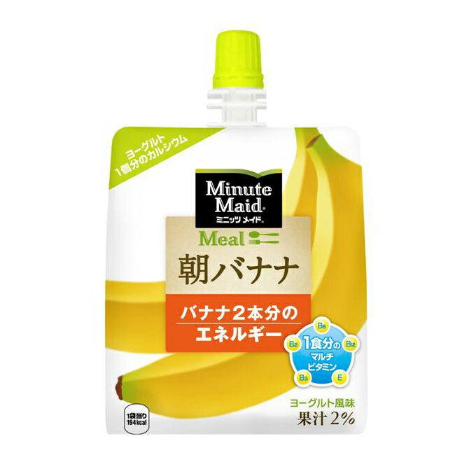 日本コカ・コーラミニッツメイド 朝バナナ180g