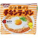 日清食品 チキンラーメン 85g×5