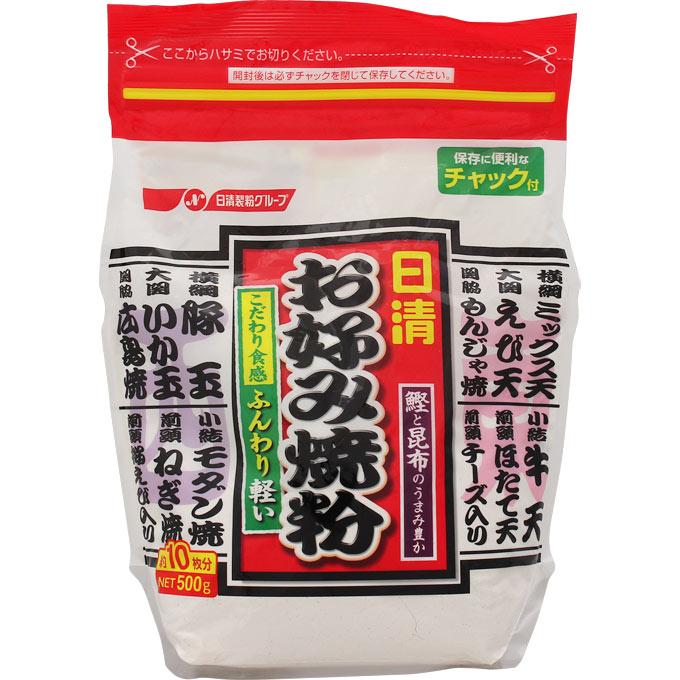 日清フーズ お好み焼粉 500g