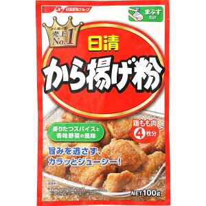 日清フーズ から揚げ粉 100g