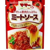 マ・マートマトの果肉たっぷりのミートソース
