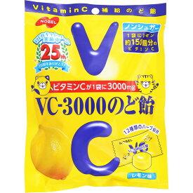 ノーベル製菓 VC−3000のど飴 90g