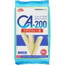 ハマダコンフェクト CA200カルシウム ウエハース 20枚