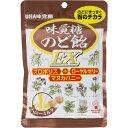 ユーハ味覚糖 味覚糖のど飴EX(袋) 90G