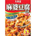 丸美屋食品工業 麻婆豆腐の素(中辛) 162g