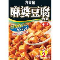 麻婆豆腐の素(辛口)