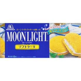 森永製菓 ムーンライトソフトケーキ 6個